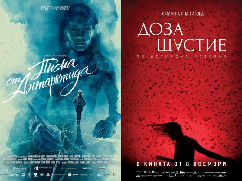 филми 2019